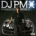 【中古】LocoHAMA CRUISING DVD MIX II(DVD付)/DJ PMXCDアルバム/邦楽ヒップホップ