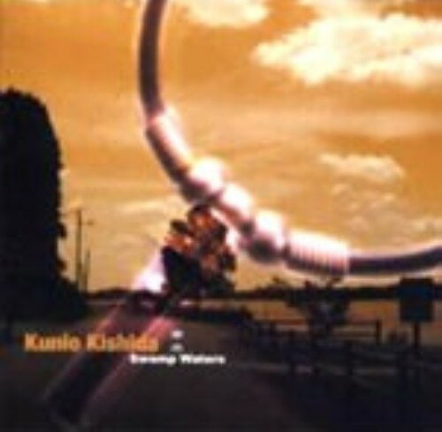 【中古】南水 スワンプ・ウォーターズ/Kunio KishidaCDアルバム/邦楽