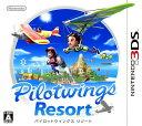 【中古】パイロットウイングス リゾートソフト:ニンテンドー3DSソフト/シミュレーション・ゲーム