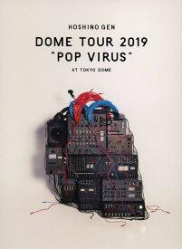 【中古】星野源/DOME TOUR POP VIRUS at TO… 【ブルーレイ】/星野源ブルーレイ/映像その他音楽