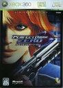 【中古】パーフェクトダーク ゼロ リミテッドエディション (初回版)ソフト:Xbox360ソフト/アクション・ゲーム