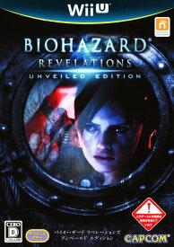 【中古】バイオハザード リベレーションズ アンベールド エディションソフト:WiiUソフト/アクション・ゲーム