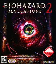 【中古】バイオハザード リベレーションズ2ソフト:XboxOneソフト/アクション・ゲーム