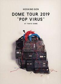 【中古】星野源/DOME TOUR POP VIRUS at TO… 【DVD】/星野源DVD/映像その他音楽