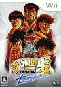 【中古】はじめの一歩 レボリューションソフト:Wiiソフト/マンガアニメ・ゲーム