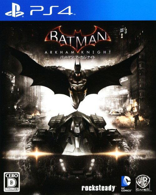 【中古】バットマン:アーカム・ナイトソフト:プレイステーション4ソフト/TV/映画・ゲーム