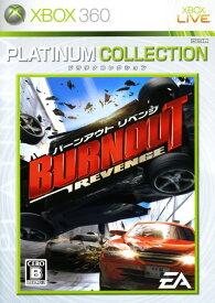 【中古】バーンアウト リベンジ Xbox360 プラチナコレクションソフト:Xbox360ソフト/スポーツ・ゲーム