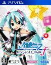 【中古】初音ミク −Project DIVA− f お買い得版ソフト:PSVitaソフト/リズムアクション・ゲーム