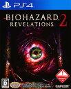 【中古】バイオハザード リベレーションズ2ソフト:プレイステーション4ソフト/アクション・ゲーム