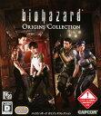 【中古】バイオハザード オリジンズコレクションソフト:XboxOneソフト/アクション・ゲーム