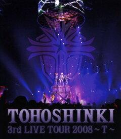 【中古】東方神起/3rd LIVE TOUR 2008 〜T〜 【ブルーレイ】/東方神起ブルーレイ/映像その他音楽