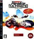 【中古】バーンアウト パラダイス THE ULTIMATE BOXソフト:プレイステーション3ソフト/スポーツ・ゲーム