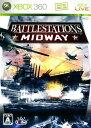 【中古】Battlestations:Midwayソフト:Xbox360ソフト/シミュレーション・ゲーム