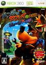【中古】バンジョーとカズーイの大冒険:ガレージ大作戦 (初回版)ソフト:Xbox360ソフト/アクション・ゲーム