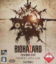 【中古】バイオハザード7 レジデント イービルソフト:XboxOneソフト/アクション・ゲーム
