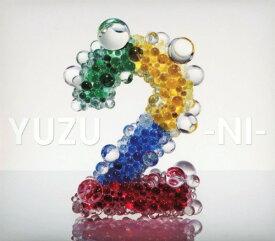 【中古】2 −NI−/ゆずCDアルバム/邦楽