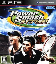【中古】Power Smash ライブマッチ!ソフト:プレイステーション3ソフト/スポーツ・ゲーム