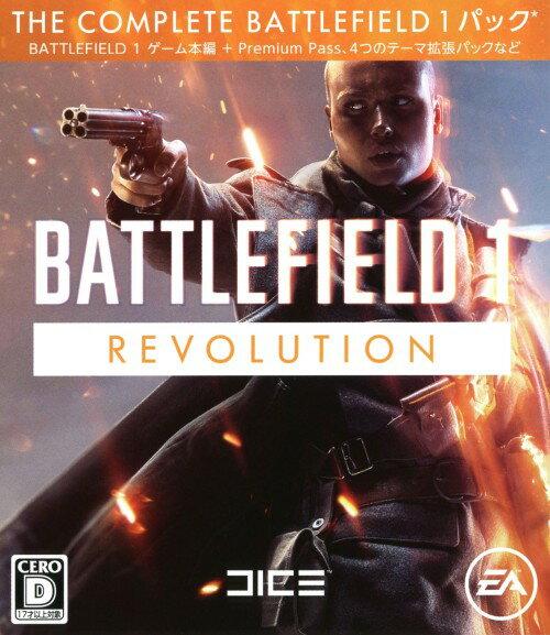 【中古】バトルフィールド 1 Revolution Editionソフト:XboxOneソフト/シューティング・ゲーム