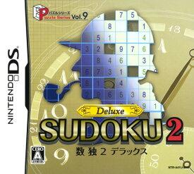 【中古】パズルシリーズ Vol.9 数独2 Deluxeソフト:ニンテンドーDSソフト/パズル・ゲーム
