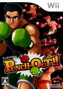 【中古】パンチアウト!!ソフト:Wiiソフト/スポーツ・ゲーム