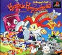 【中古】ハーミィホッパーヘッド スクラップパニックソフト:プレイステーションソフト/アクション・ゲーム