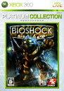 【中古】BIOSHOCK Xbox360 プラチナコレクション