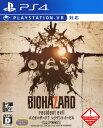 【中古】バイオハザード7 レジデント イービルソフト:プレイステーション4ソフト/アクション・ゲーム