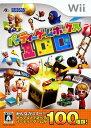 【中古】パーティーゲームボックス100ソフト:Wiiソフト/パーティ・ゲーム