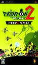 【中古】PATAPON2 ドンチャカ♪ソフト:PSPソフト/シミュレーション・ゲーム