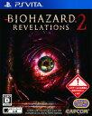 【中古】バイオハザード リベレーションズ2ソフト:PSVitaソフト/アクション・ゲーム