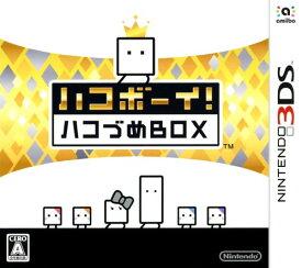 【中古】ハコボーイ! ハコづめBOXソフト:ニンテンドー3DSソフト/パズル・ゲーム