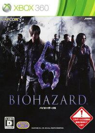 【中古】バイオハザード6ソフト:Xbox360ソフト/アクション・ゲーム