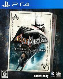 【中古】バットマン:リターン・トゥ・アーカムソフト:プレイステーション4ソフト/TV/映画・ゲーム