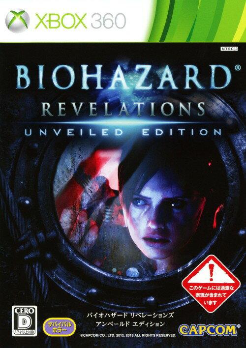 【中古】バイオハザード リベレーションズ アンベールド エディションソフト:Xbox360ソフト/アクション・ゲーム
