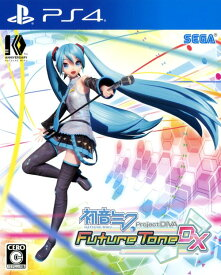 【中古】初音ミク Project DIVA Future Tone DXソフト:プレイステーション4ソフト/リズムアクション・ゲーム