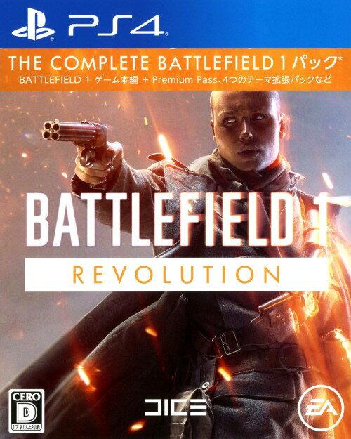 【中古】バトルフィールド 1 Revolution Editionソフト:プレイステーション4ソフト/シューティング・ゲーム