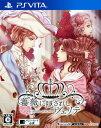 【中古】薔薇に隠されしヴェリテソフト:PSVitaソフト/恋愛青春 乙女・ゲーム