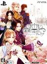 【中古】薔薇に隠されしヴェリテ (限定版)ソフト:PSVitaソフト/恋愛青春 乙女・ゲーム