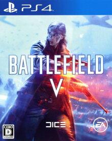 【中古】Battlefield 5ソフト:プレイステーション4ソフト/シューティング・ゲーム