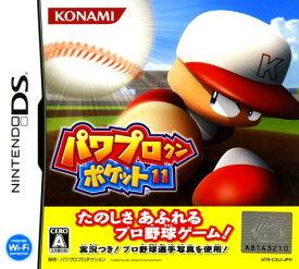 【中古】パワプロクンポケット11ソフト:ニンテンドーDSソフト/スポーツ・ゲーム