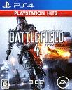 【中古】バトルフィールド4 PlayStation Hitsソフト:プレイステーション4ソフト/シューティング・ゲーム