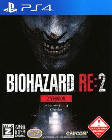 【中古】【18歳以上対象】BIOHAZARD RE:2 Z Versionソフト:プレイステーション4ソフト/アクション・ゲーム