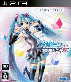 【中古】初音ミク −Project DIVA− F 2ndソフト:プレイステーション3ソフト/リズムアクション・ゲーム