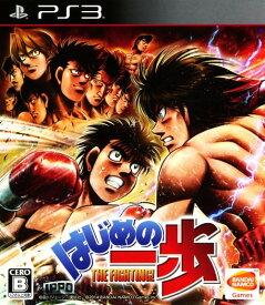 【中古】はじめの一歩ソフト:プレイステーション3ソフト/マンガアニメ・ゲーム