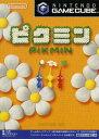 【中古】ピクミンソフト:ゲームキューブソフト/任天堂キャラクター・ゲーム