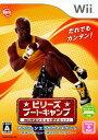 【中古】ビリーズブートキャンプ Wiiでエンジョイダイエット!ソフト:Wiiソフト/スポーツ・ゲーム