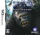 【中古】PETER JACKSON'S キング・コング オフィシャル ゲーム オブ ザ ムービーソフト:ニンテンドーDSソフト/TV/映…