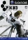 【中古】P.N.03(ピーエヌスリー)ソフト:ゲームキューブソフト/アクション・ゲーム
