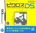 【中古】ピクロスDSソフト:ニンテンドーDSソフト/パズル・ゲーム