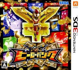 【中古】ヒーローバンクソフト:ニンテンドー3DSソフト/マンガアニメ・ゲーム